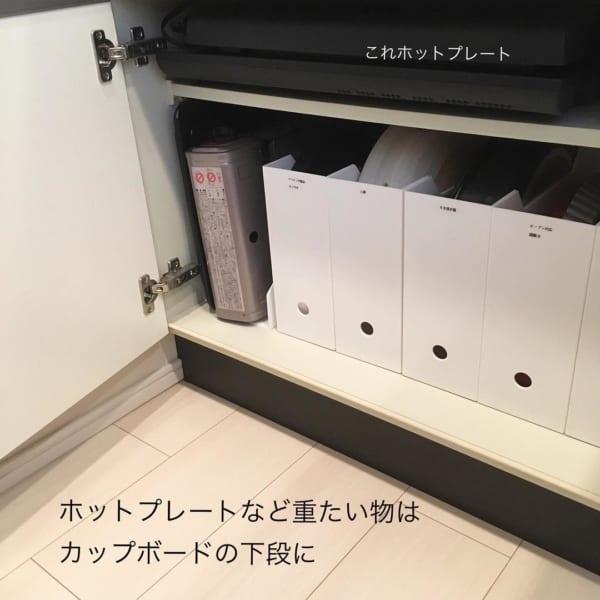 重いもアイテムのはニトリのファイルボックスで取り出しやすく