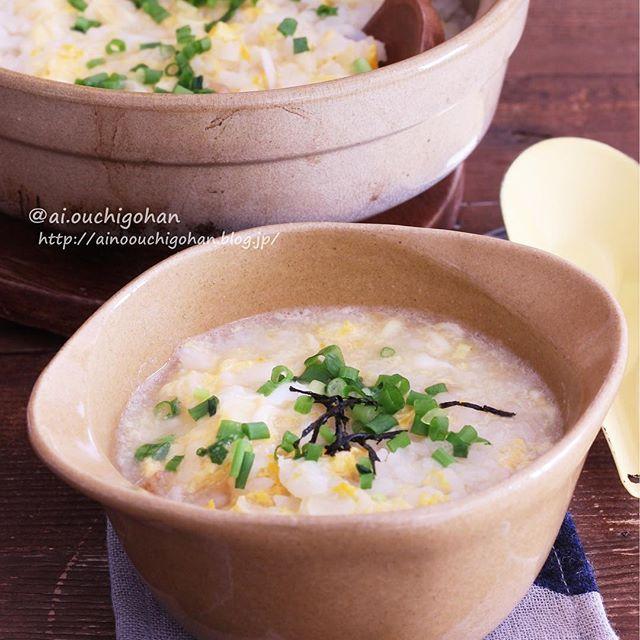 雑炊 絶品 レシピ3