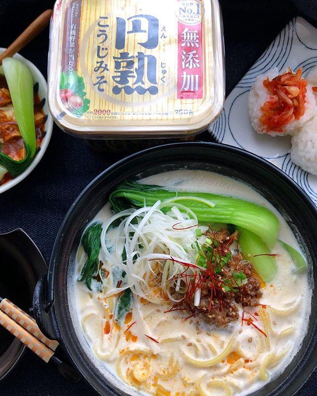 豆乳味噌スープの担々麺