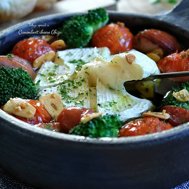 野菜たっぷり!カマンベールアヒージョ