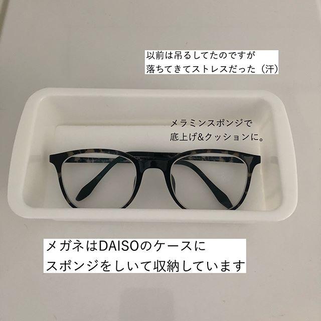 ダイソーのケース2