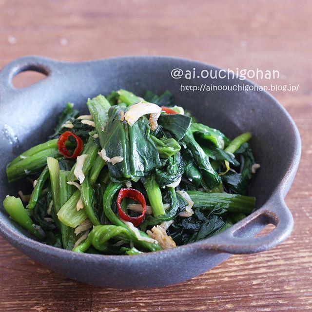 ごま油 レシピ 炒め物4