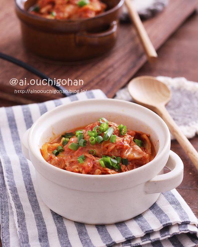 キムチ 人気レシピ 副菜2