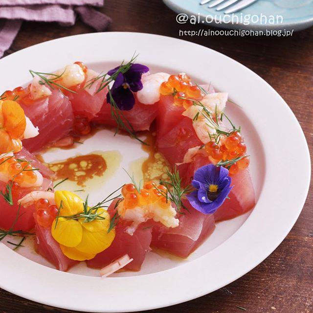 人気の前菜レシピ 魚介系