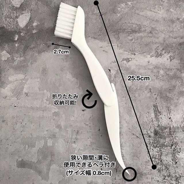 すきまブラシ【キャンドゥ】