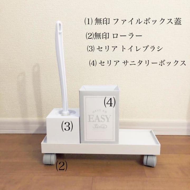 ポリプロピレンファイルボックススタンダード用キャスターもつけられるフタ【無印良品】