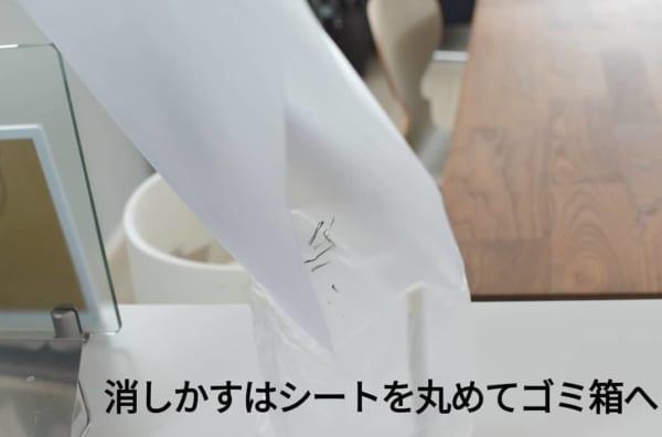 ベビー キッズ 便利グッズ アイデア6