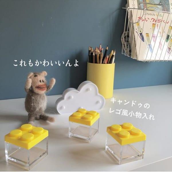 レゴ風小物入れ(キャンドゥ)