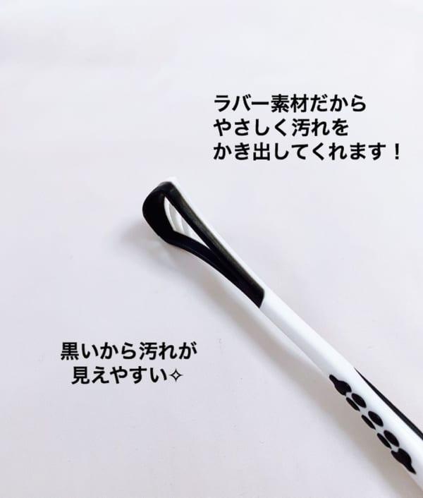 舌クリーナー【セリア】