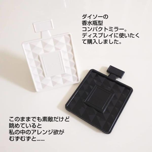 コンパクトミラーパルファン【ダイソー】