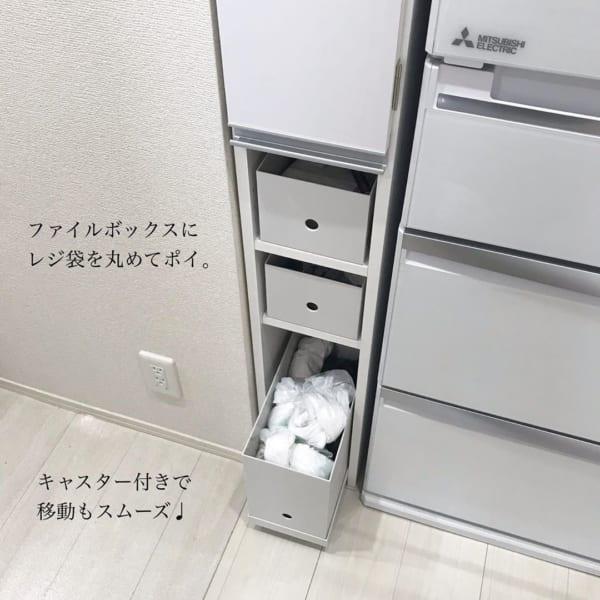 キャスター付ファイルボックスにレジ袋を収納2