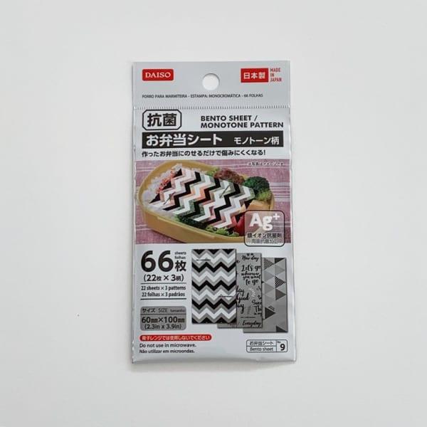 ダイソー セリア 新商品5