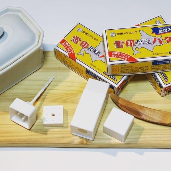キャンドゥ 直ぬり出来るバタースティック2