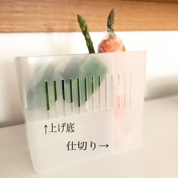 野菜収納ボックスを利用する【ダイソー】