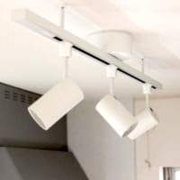 【連載】無印の「システムライト」はカスタマイズ自在!お部屋を明るくおしゃれに♪