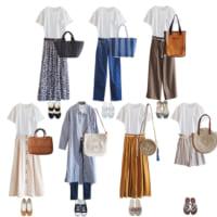 【連載】「アベイル」980円白Tシャツを徹底着回し!夏コーデ7選