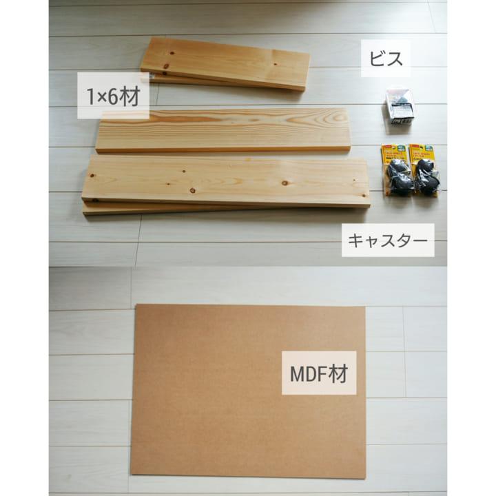 マンガ 収納 ラック DIY4