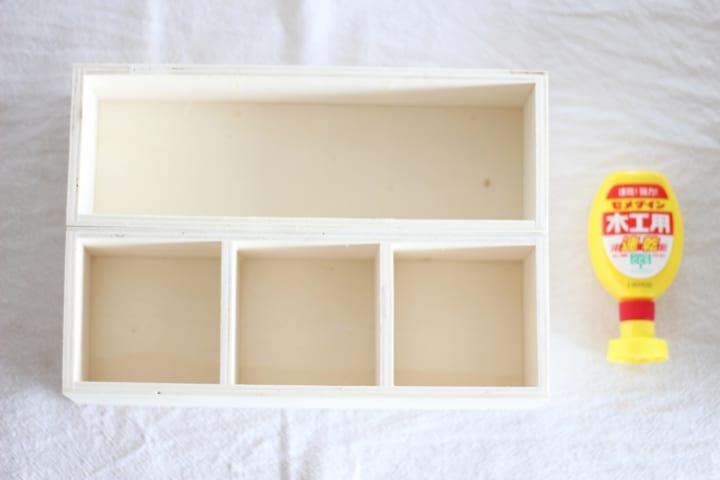 収納ボックス DIY9