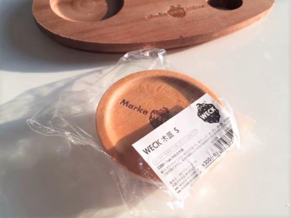 木製のキャップ