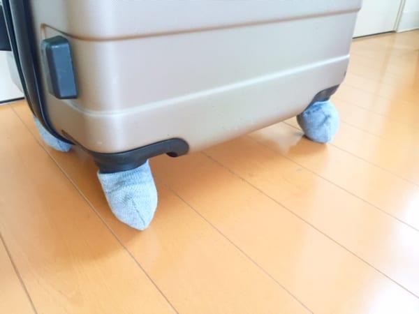 スーツケース 収納16