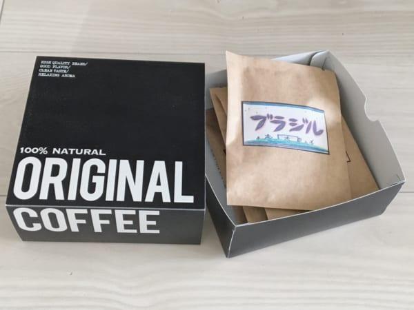 コーヒーアイテム8