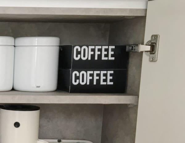 コーヒーアイテム7