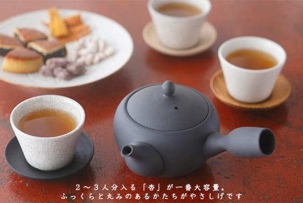 紅茶・お茶グッズ7
