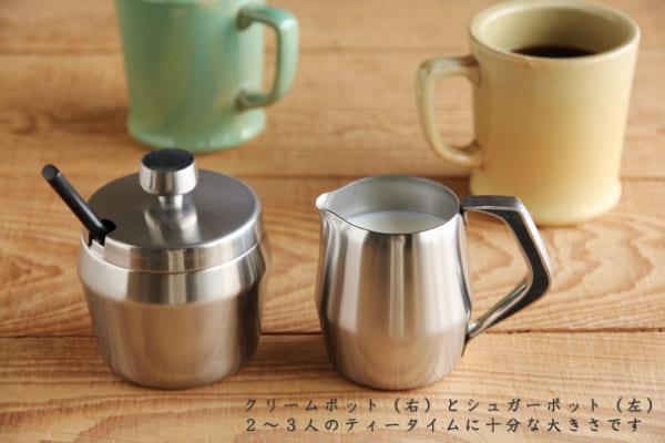 紅茶・お茶グッズ2