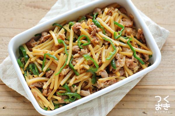 ごま油 レシピ 炒め物6