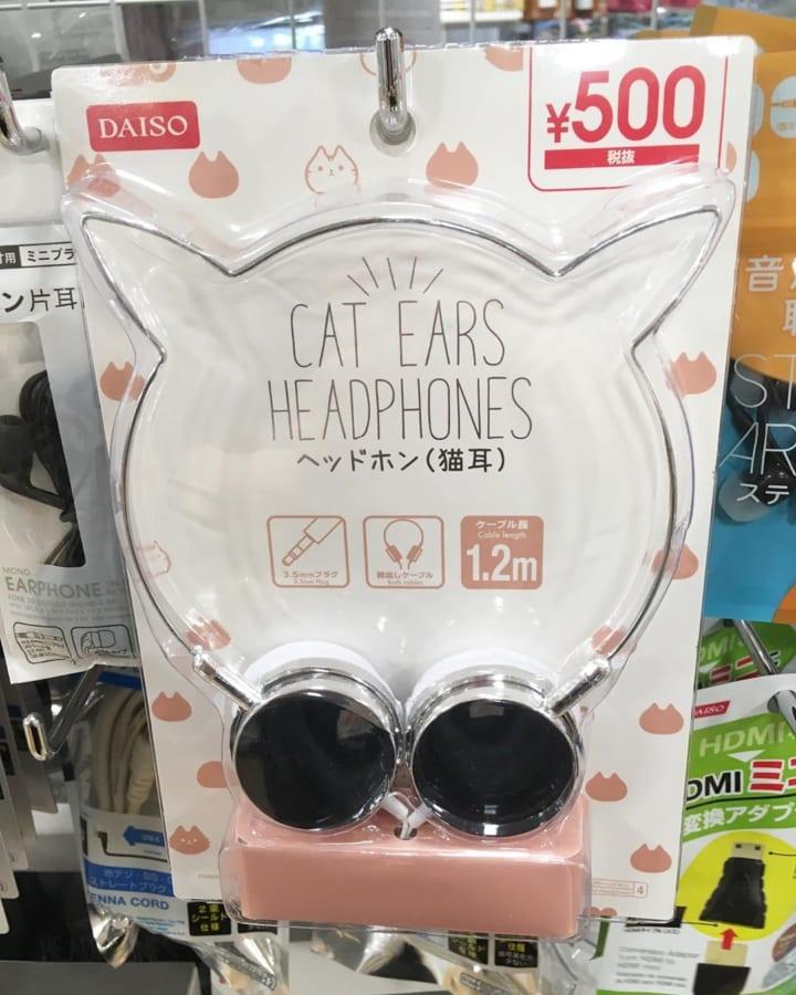 かわいすぎるネコ型がツボ【ダイソー】