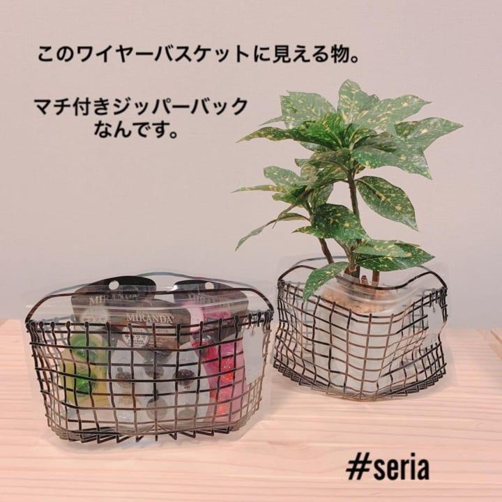 マチ付きワイヤーバスケット柄ジッパーバッグ【セリア】