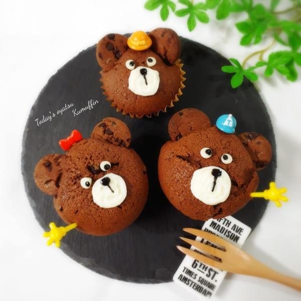 チョコレート カップケーキ レシピ6