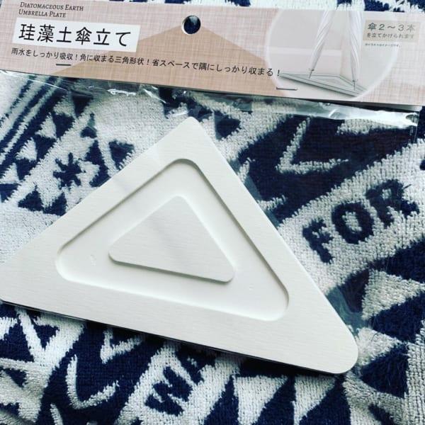 プチプラ ホワイト 雑貨10