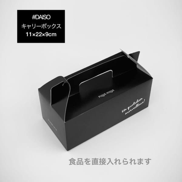 ダイソー セリア 新商品6