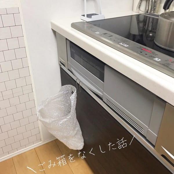 キッチンのゴミ袋