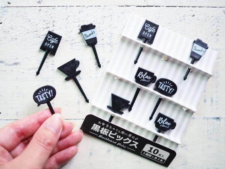 黒板ピックス【セリア】