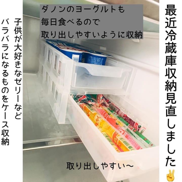 冷蔵庫用引き出しケースが便利【セリア】