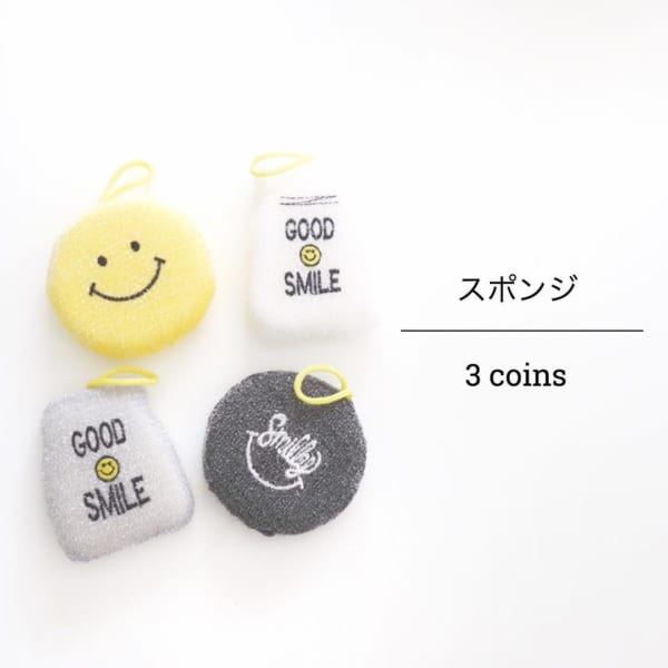 【3COINS】家事が楽しくなるスポンジ