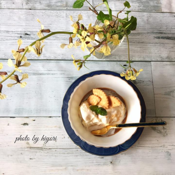 バニラアイスで簡単アフォガートのレシピ