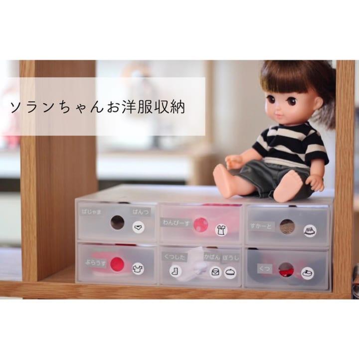 ポリプロピレン小物収納ボックス6段【無印良品】