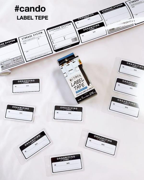 書いて消せるラベルテープ(キャンドゥ)