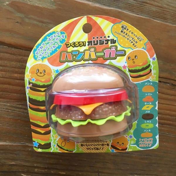 ごっこ遊びにぴったりハンバーガー作りトイ【セリア】