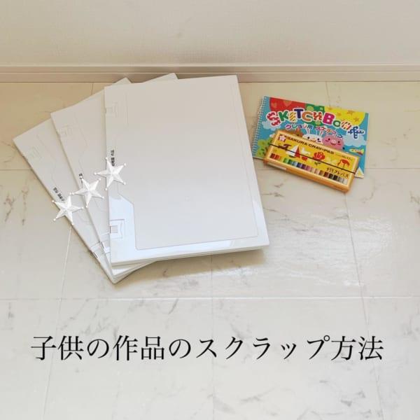キャンドゥのケースを使って作品収納