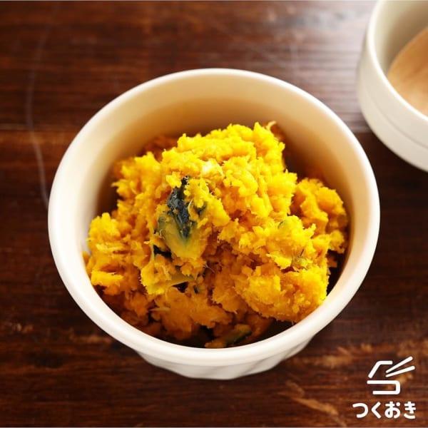 オムレツ 副菜4