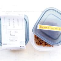 食材を保存する+αの魅力が満載♡プチプラで手に入る機能的な「保存容器」特集!