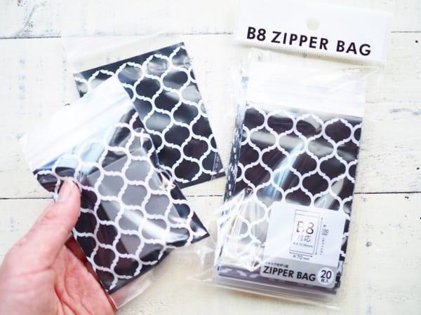 お裾分けにも重宝するジッパーバッグ