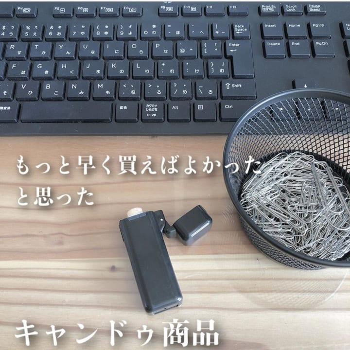 印鑑ケース【キャンドゥ】