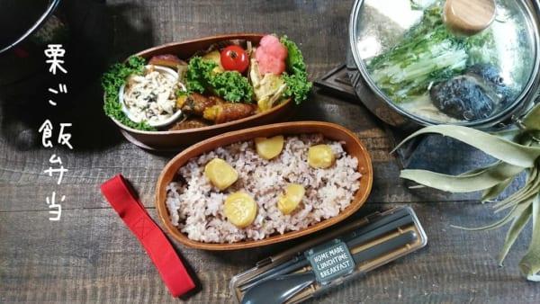 栗 レシピ ご飯物