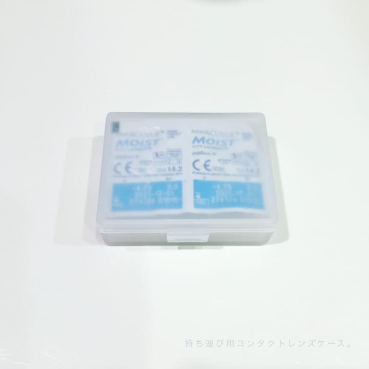 無印良品の小型石鹸ケースを利用
