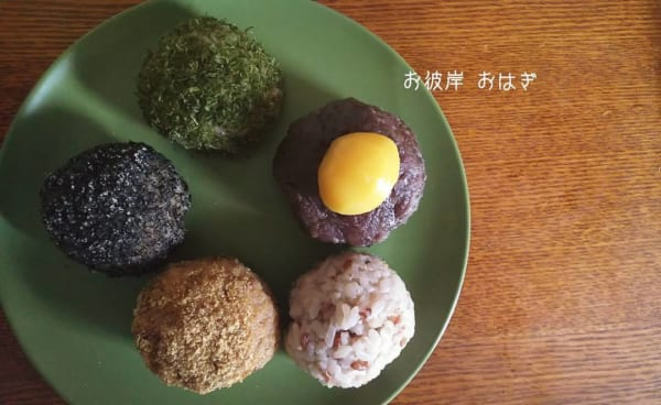 栗 レシピ ご飯物2